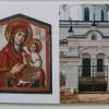 Дизайн, декор и реставрация в СПб СХ — фото 78