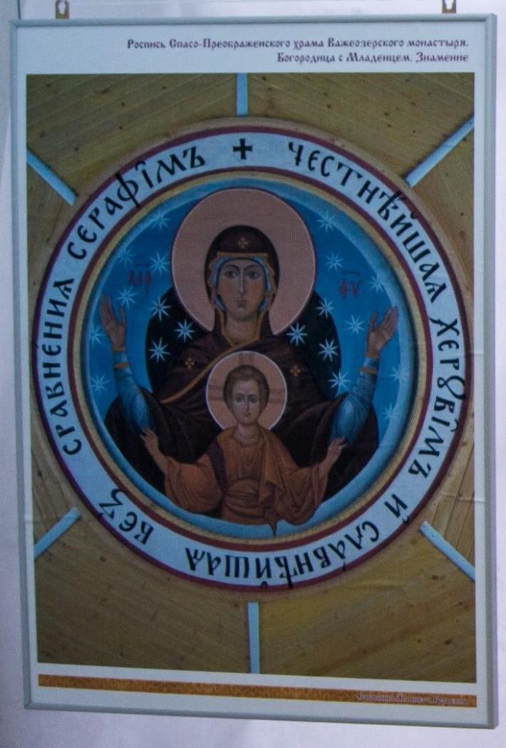 Дизайн, декор и реставрация в СПб СХ — фото 89