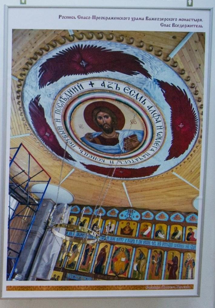 Дизайн, декор и реставрация в СПб СХ — фото 66