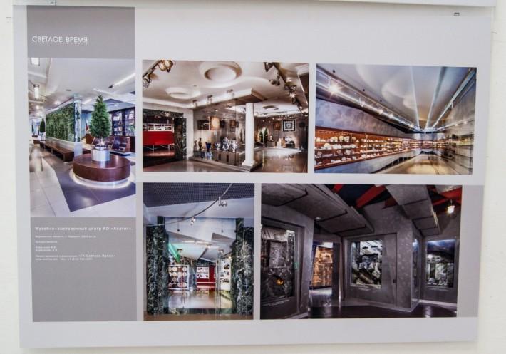 Дизайн, декор и реставрация в СПб СХ — фото 68