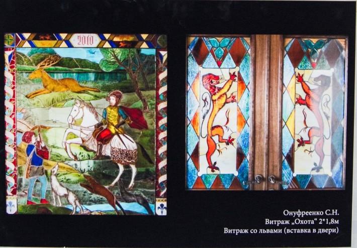 Дизайн, декор и реставрация в СПб СХ — фото 29