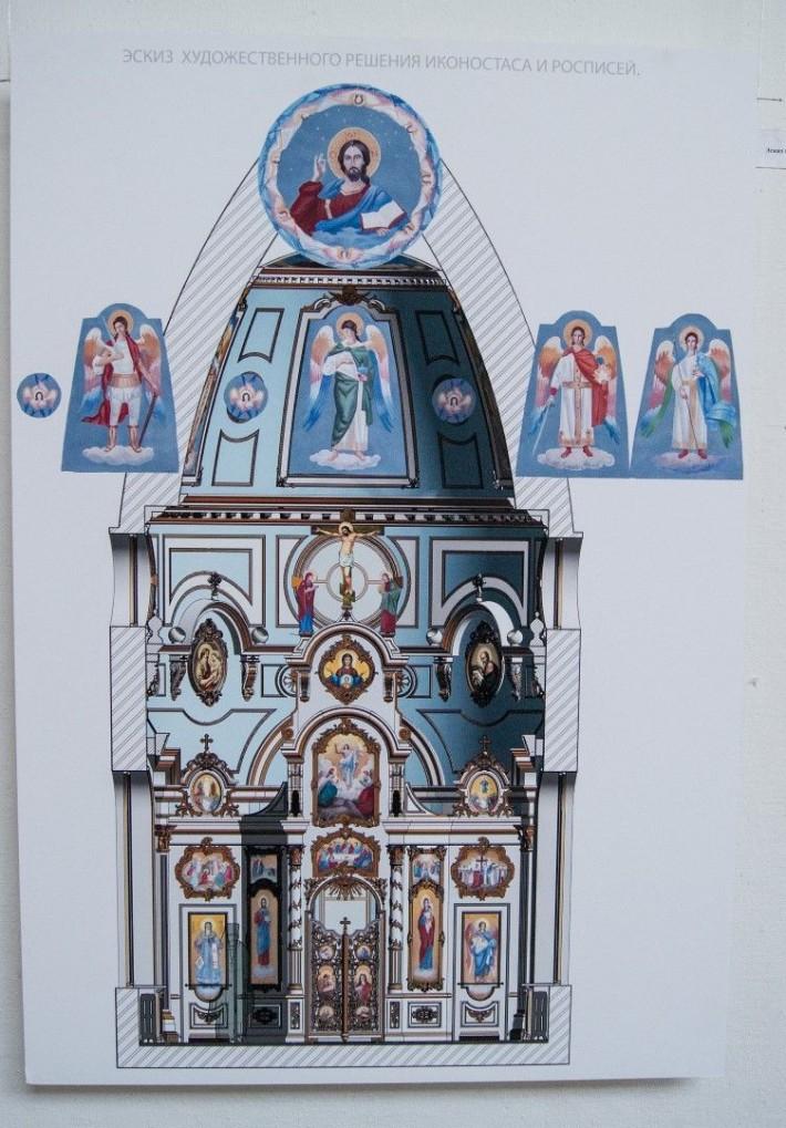 Дизайн, декор и реставрация в СПб СХ — фото 9