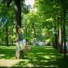 Императорские Сады России 2017 — Авангарденс — фото 134