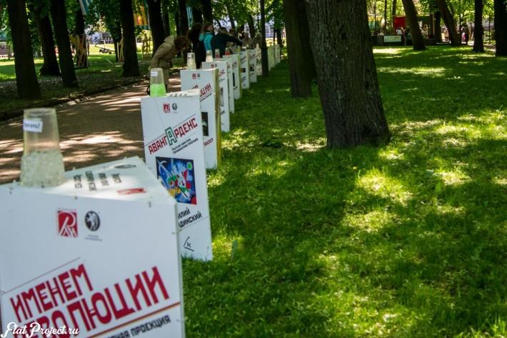 Императорские Сады России 2017 — Авангарденс — фото 156