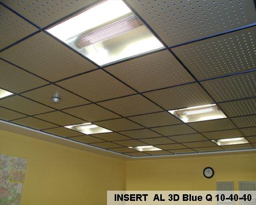 Металлический потолок — фото 19