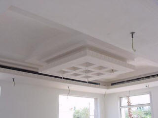 Конструкция для подсветки из гипрока в двухуровневом потолке
