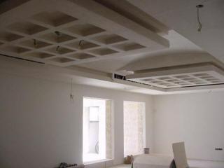 Две конструкции для подсветки из гипрока в двухуровневом потолке