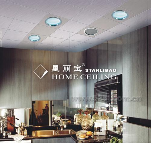 Подвесной потолок в кухне — фото 2