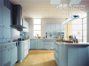 Подвесной потолок в кухне — фото 1