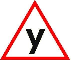 Знак У