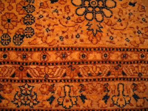 Персидский ковер — фото 1