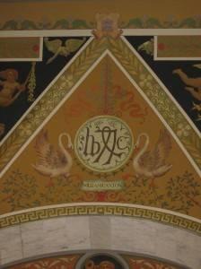 Фреска на потолке в здании Томаса Джефферсона (Библиотека Конгресса)