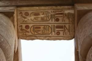 Роспись потолка — фото 232