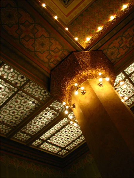 Роспись потолка в здании Чикагской фондовой биржи (фото 2)