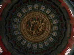Роспись потолка — фото 289