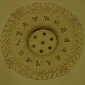 Роспись потолка — фото 266
