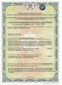 услуги сертификации