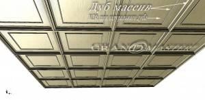 Деревянный подвесной потолок типа Армстронг