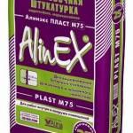 Алинекс