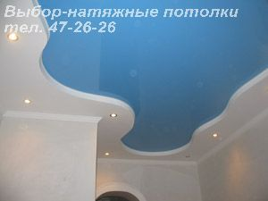 Натяжной потолок от компании «Выбор»