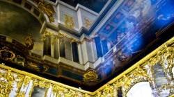 Большой зал — фото 7
