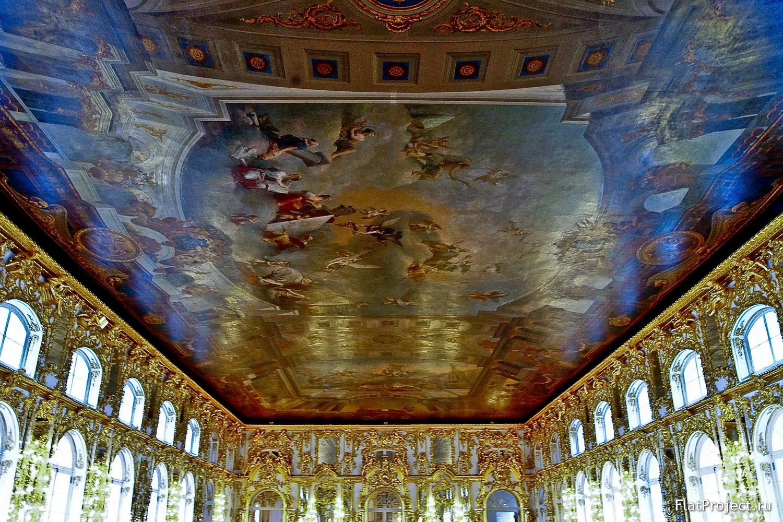 The Catherine Palace interiors – photo 334