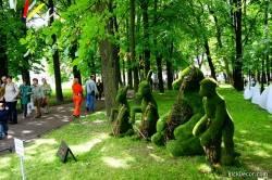Императорские сады России VI — фото 90