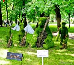 Императорские сады России VI — фото 64