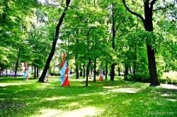Императорские сады России VI — фото 7