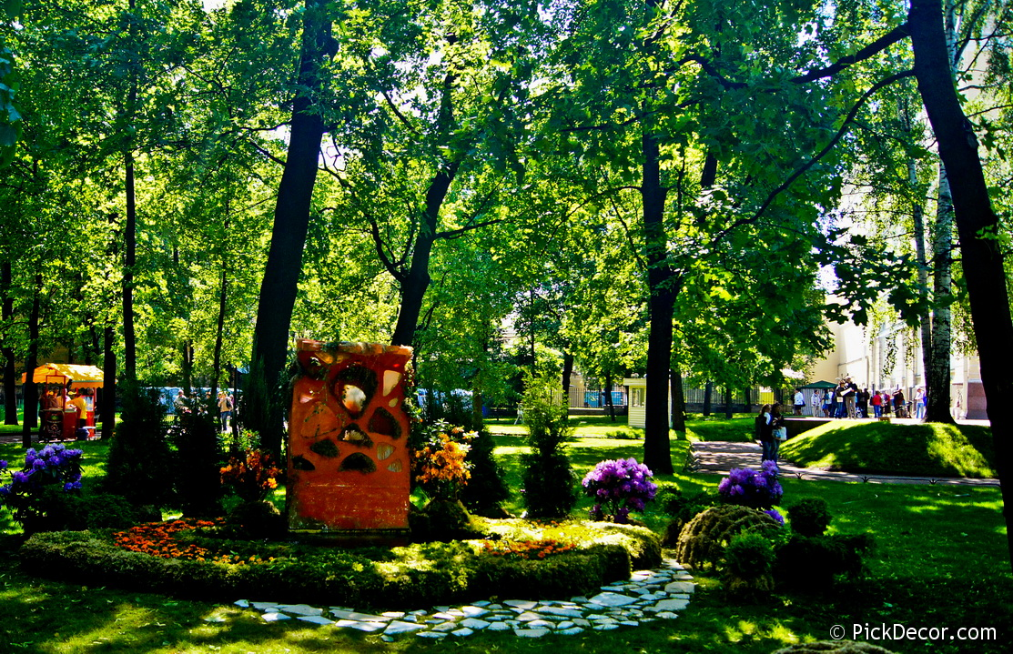 The Imperial Gardens of Russia VI  – photo 16
