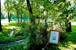 Императорские сады России VI — фото 82