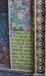 Потолки и декор Морского Никольского собора — фото 75