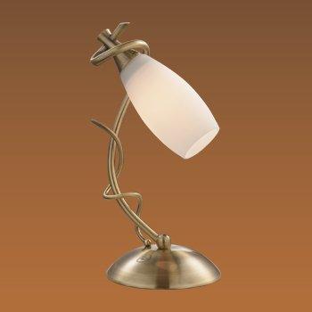 Настольный светильник Odeon KULA - 2052руб.