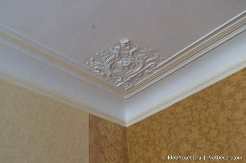 DIY paint fretwork on ceiling - before / after 04