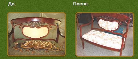 Перетяжка мебели - до-после