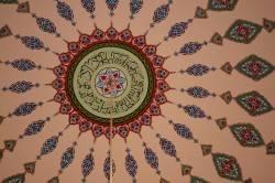 Потолок мечети в Эппингене