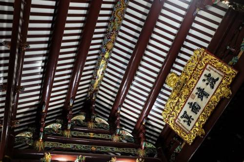 Тхиан Хок Кенг - Потолок