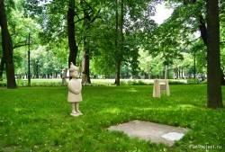 Императорские сады России VII — фото 95