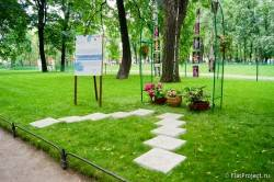Императорские сады России VII — фото 78