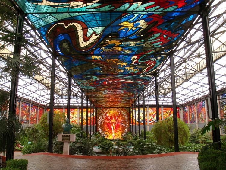 Ботанический сад Космовитрал