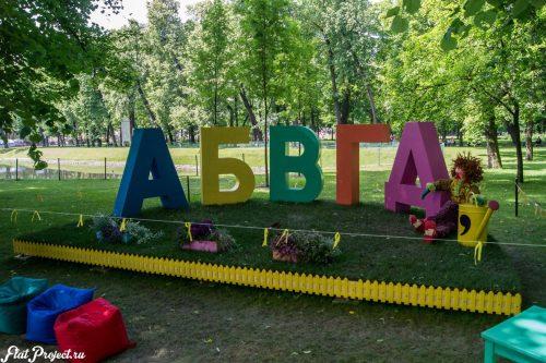 Императорские сады России IX — фото 59
