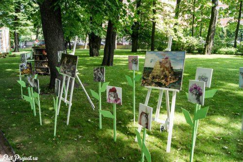 Императорские сады России IX — фото 71