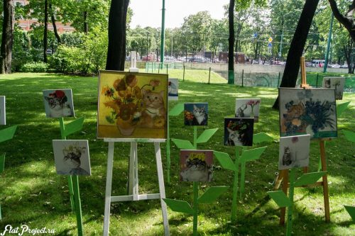 Императорские сады России IX — фото 130