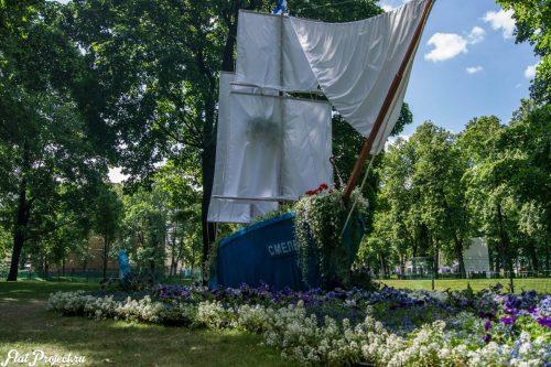 Императорские сады России IX — фото 18
