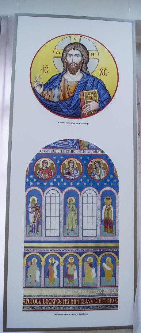 Дизайн, декор и реставрация в СПб СХ — фото 46