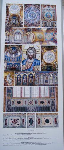 Дизайн, декор и реставрация в СПб СХ — фото 75