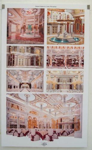 Дизайн, декор и реставрация в СПб СХ — фото 63