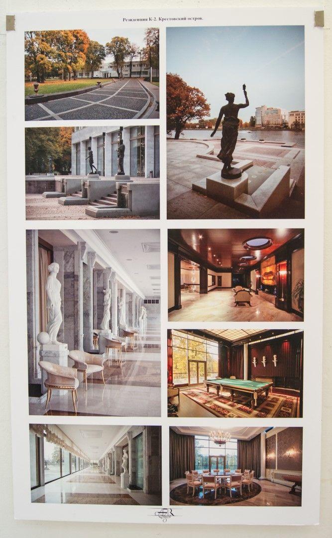 Дизайн, декор и реставрация в СПб СХ — фото 55