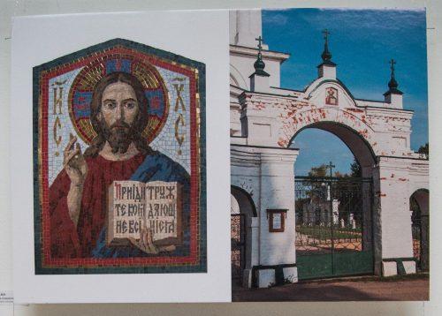 Дизайн, декор и реставрация в СПб СХ — фото 93