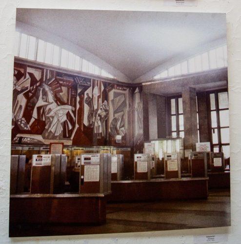 Дизайн, декор и реставрация в СПб СХ — фото 3